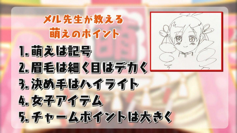 120107_kisidameru_07.jpg