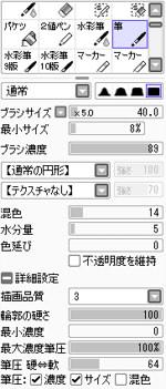 120310_02.jpg