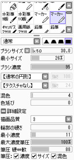 120310_03.jpg