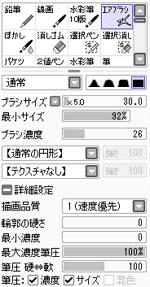 120310_04.jpg