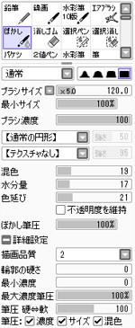 120310_05.jpg