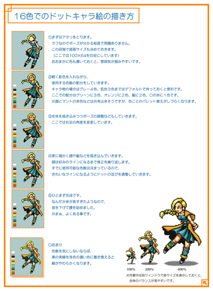 1576705_m.jpg