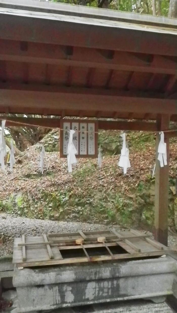 伊勢神宮の宇治神社