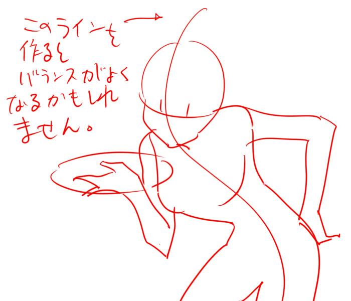 120105_重心_01