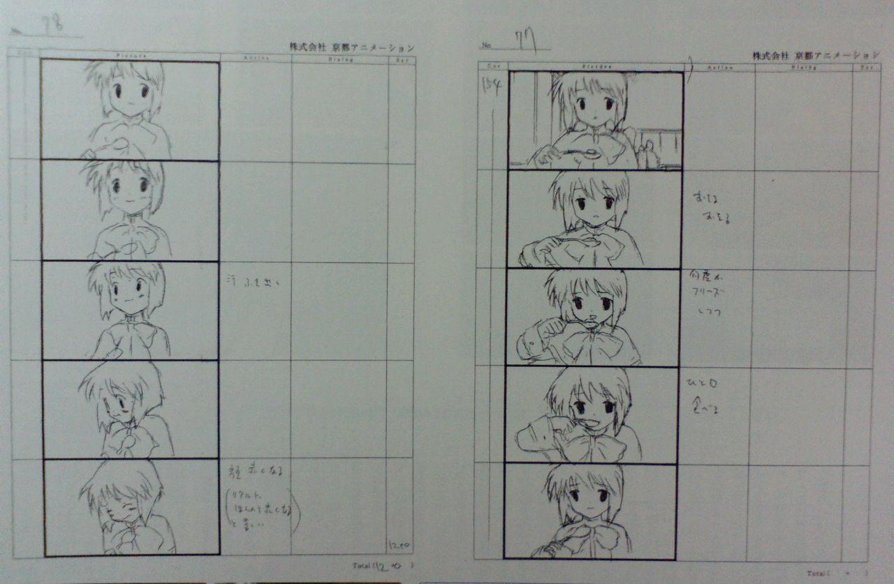 京都アニメーション00
