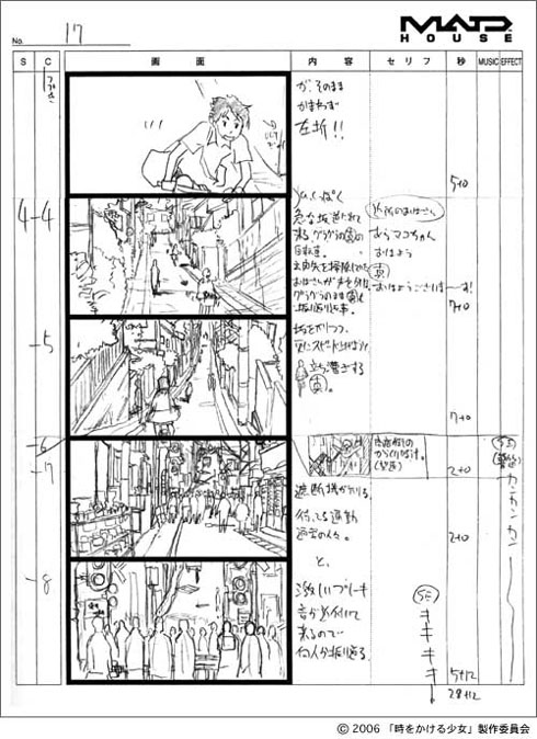 細田守03