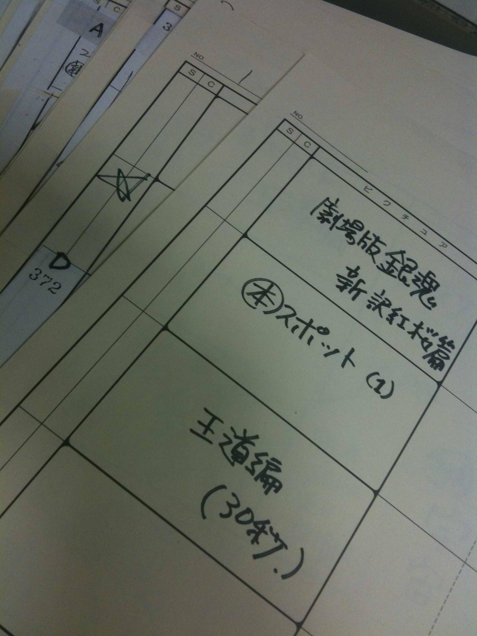 劇場版 銀魂00