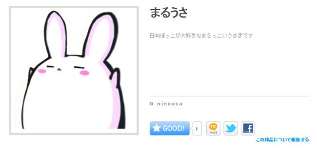 多キャラ箱01