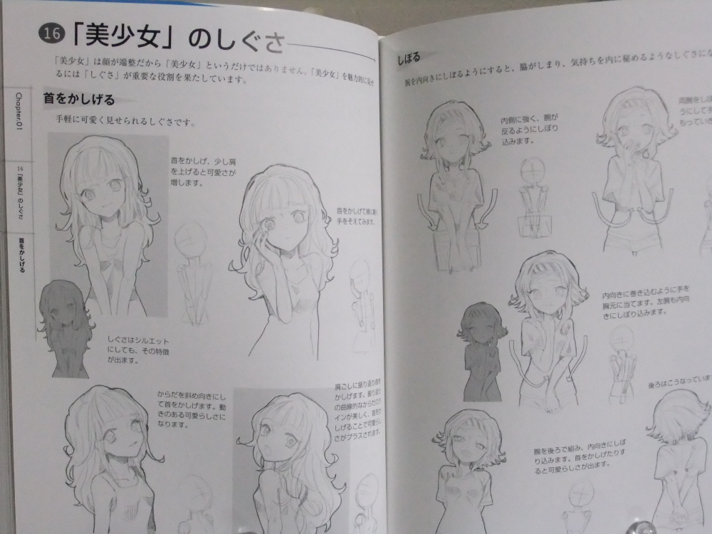 美少女キャラデッサン_09