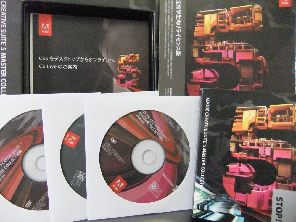 Adobe製品写真01