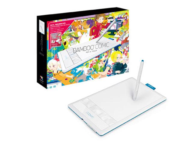 BambooComic00.jpg
