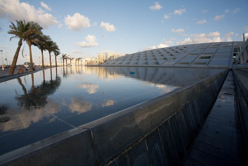 Bibliotheca-Alexandrina-front-exterior.jpg