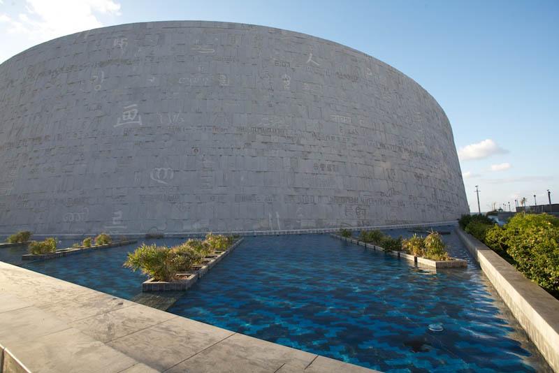 Bibliotheca-Alexandrina-rear-exterior.jpg