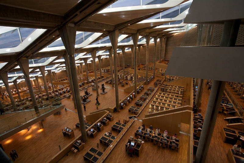 Bibliotheca-Alexandrina.jpg
