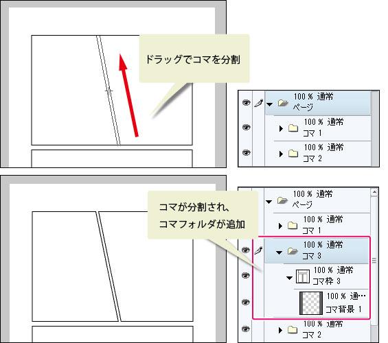 CLIP_PAINT_Lab_083_003.jpg