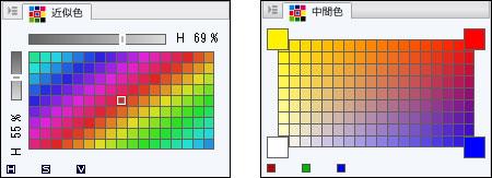 CLIP_PAINT_Lab_083_004.jpg