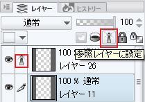 CLIP_PAINT_Lab_make07.jpg