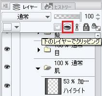 CLIP_PAINT_Lab_make10.jpg