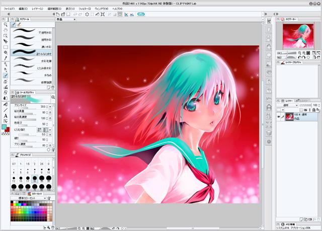 CLIP_STUDIO_00.jpg