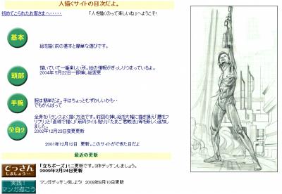 hitokaku_title.jpg