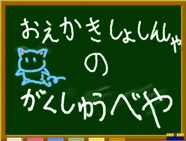 kokubannin_01.jpg
