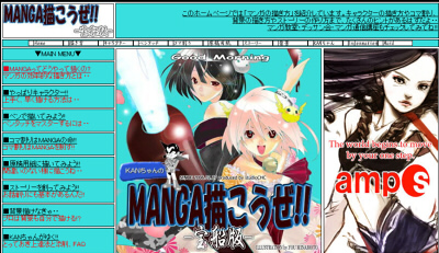 mangakakouze.jpg
