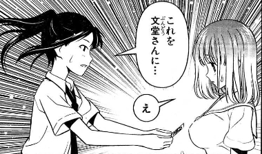 titibukuro_04.jpg