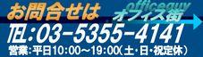 toiawase223.jpg