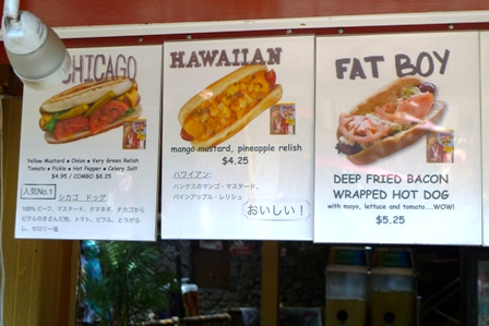 hotdog4.jpg