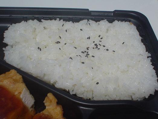 キッチンダイブ亀戸200円弁当のチキン南蛮弁当017