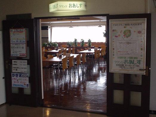 ここは穴場!江戸川区役所内5階の区民食堂は超安い!001