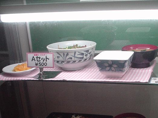ここは穴場!江戸川区役所内5階の区民食堂は超安い!003