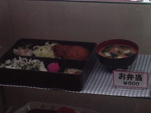 ここは穴場!江戸川区役所内5階の区民食堂は超安い!004