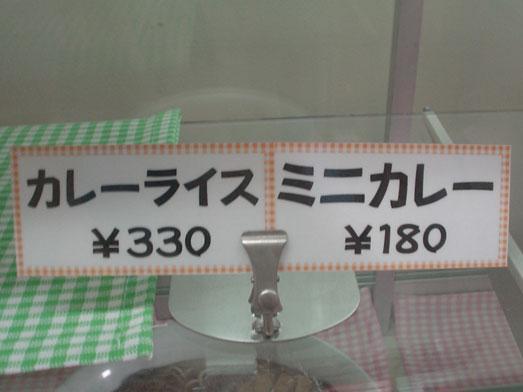 ここは穴場!江戸川区役所内5階の区民食堂は超安い!006