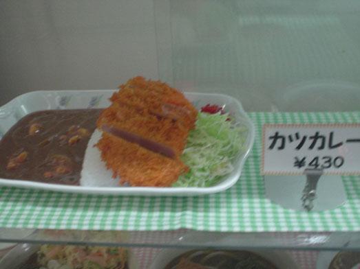 ここは穴場!江戸川区役所内5階の区民食堂は超安い!007