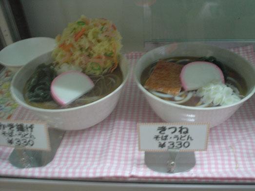 ここは穴場!江戸川区役所内5階の区民食堂は超安い!008