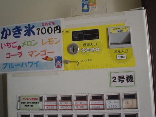 ここは穴場!江戸川区役所内5階の区民食堂は超安い!009