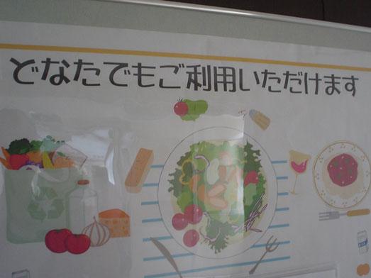ここは穴場!江戸川区役所内5階の区民食堂は超安い!011