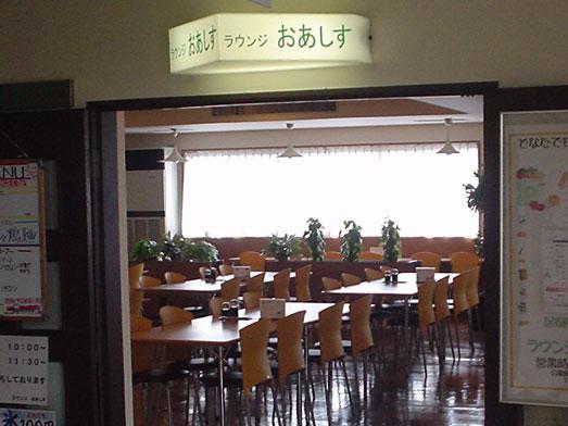江戸川区役所食堂ラウンジおあしすでランチ013
