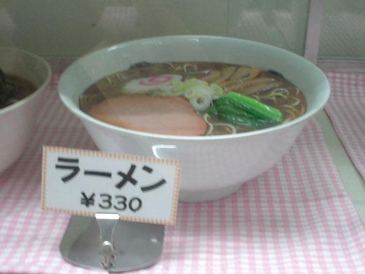 江戸川区役所食堂ラウンジおあしすでランチ015