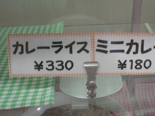 江戸川区役所食堂ラウンジおあしすでランチ016