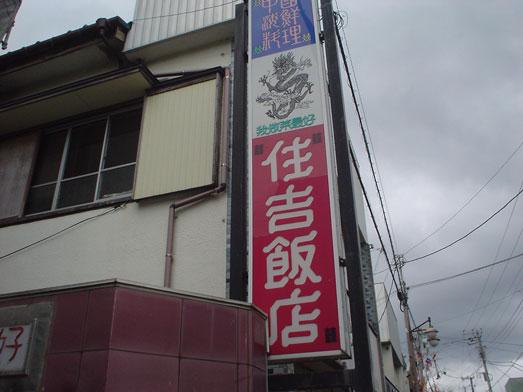 住吉飯店は千葉南房総のデカ盛り中国海鮮料理店004