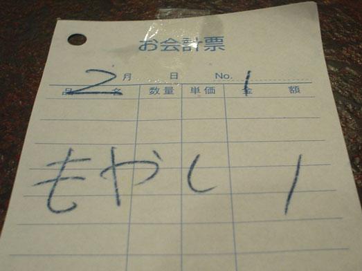 千葉鋸南町住吉飯店のもやしそば/モヤシ麺は超デカ盛り023