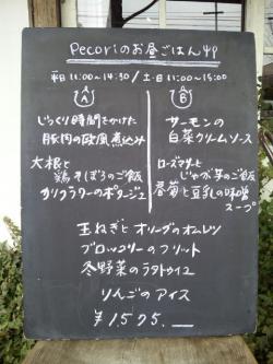 menu ★