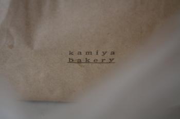 kamiya bakery