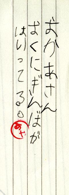 senryu01.jpg