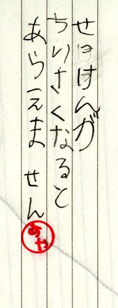 senryu02.jpg