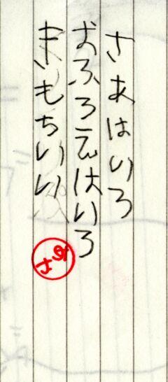 senryu04.jpg