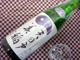 amanoto_nama1.jpg