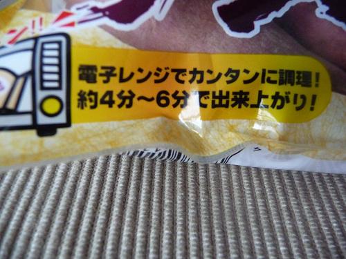 resize3151.jpg